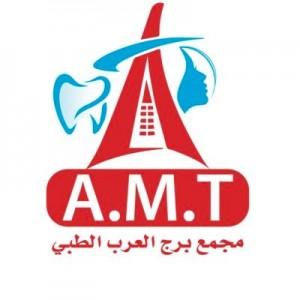 مجمع برج العرب الطبي