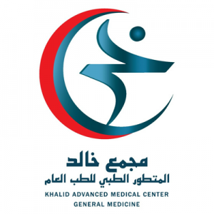 مجمع خالد المتطور الطبي
