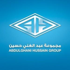 مجموعة عبدالغني حسين