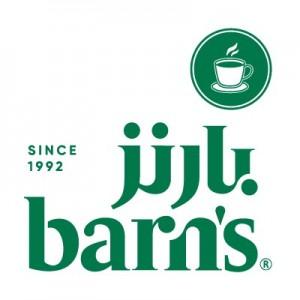 شركة بارنز (مجموعة الماجد)