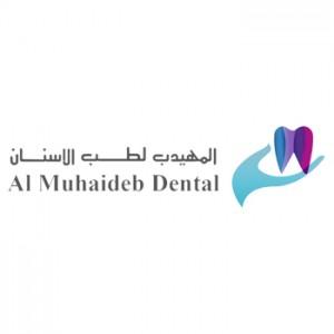 مجموعة المهيدب لطب الأسنان