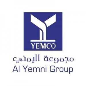 مجموعة اليمني التجارية