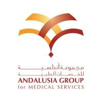 مجموعة أندلسية الطبية