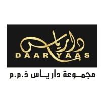 مجموعة دارياس للإستثمار