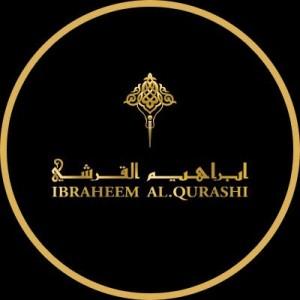 مجموعة إبراهيم القرشي للعطور