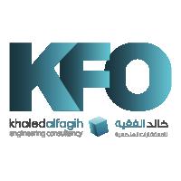 مجموعة خالد الفقيه للإستشارات الهندسية