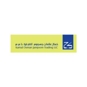 مجموعة كمال عثمان جمجوم للتجارة