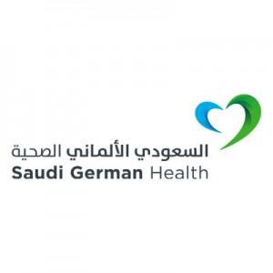 مجموعة مستشفيات السعودي الألماني