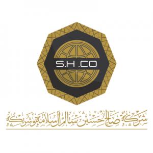مجموعة شركات صالح حسين سالم ال سلامة