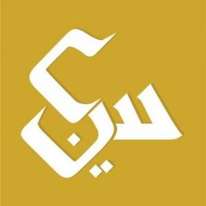 مجموعة سلمان بن سعيدان للعقارات