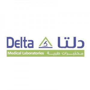 مختبرات دلتا الطبية