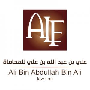 مكتب علي بن عبدالله بن علي للمحاماه