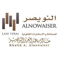 مكتب النويصر للمحاماة و الاستشارات القانونية