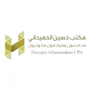 وظائف مالية فى مكتب حسين الحميداني محاسبون قانونيون فى الرياض منطقة الرياض