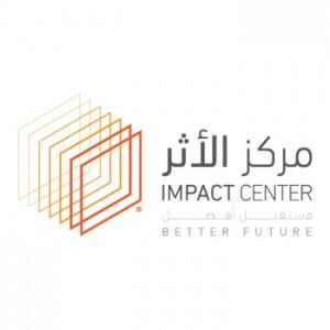 مركز الأثر للإستشارات