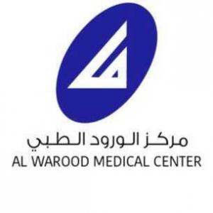 مركز الورود الطبي