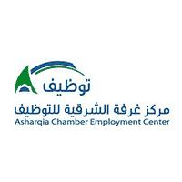وظيفة إدارية بمجال التوظيف فى شركة الفنار للإنشاءات والطاقة فى الرياض منطقة الرياض
