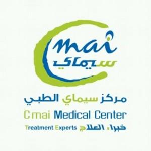 مركز سيماي الطبي