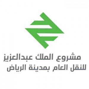 مشروع الملك عبدالعزيز للنقل العام