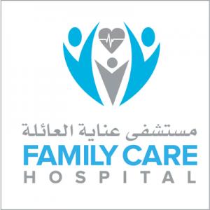 مستشفى عناية العائلة