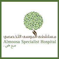 مستشفى الموسى التخصصي