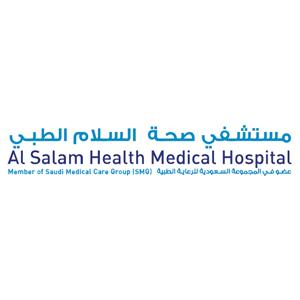 مستشفى صحة السلام الطبي