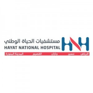مجموعة مستشفيات الحياة الوطني