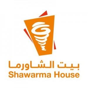 مطعم بيت الشاورما