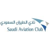نادي الطيران السعودي