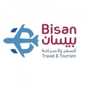 وكالة بيسان للسفر والسياحة