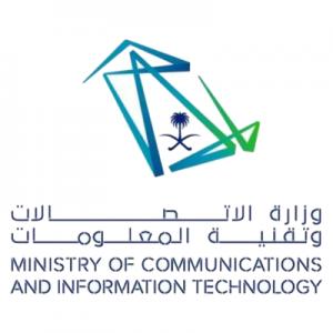 وزارة الإتصالات وتقنية المعلومات