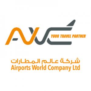 شركة عالم المطارات للتجارة