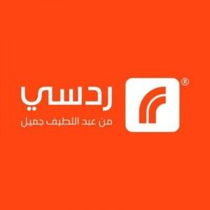 شركة عبد اللطيف جميل للإلكترونيات