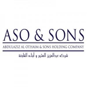 شركة عبدالعزيز العثيم وأبناؤه القابضة