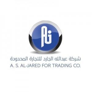شركة عبدالله الجارد للتجارة المحدودة