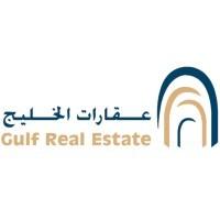 شركة عقارات الخليج