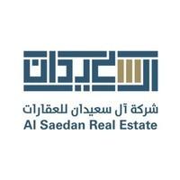 شركة آل سعيدان للعقارات