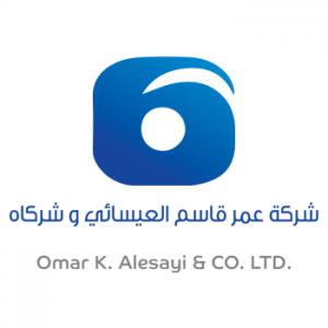 شركة عمر قاسم العيسائي وشركاه | OMACO