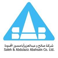 شركة ابا حسين للصناعات المتخصصة