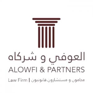شركة العوفي محامون ومستشارون قانونيون