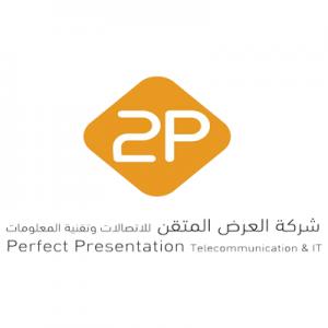 شركة العرض المتقن للتقنية والإتصالات