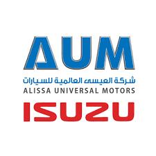 شركة العيسى العالمية للسيارات  ايسوزو