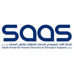 شركة الأمد السعودي لخدمات المطارات
