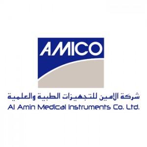 شركة الأمين للتجهيزات الطبية والعلمية