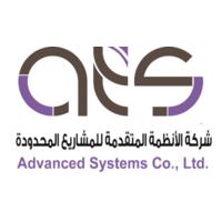 شركة الأنظمة المتقدمة للمشاريع