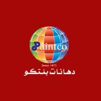 شركة الدهانات السعودية بينتكو