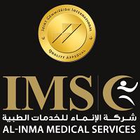 شركة الإنماء للخدمات الطبية