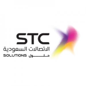 شركة الإتصالات السعودية – حلول