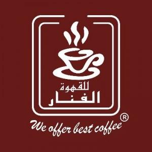 شركة الفنار العربية للقهوة
