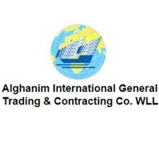 شركة الغانم الدولية للتجارة والمقاولات